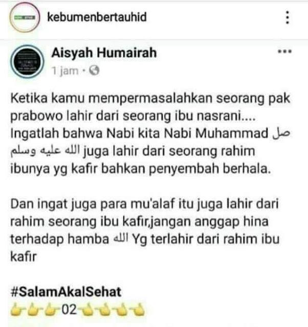 Ibunda Nabi Kafir, Seperti Ibunya Pak Prabowo?