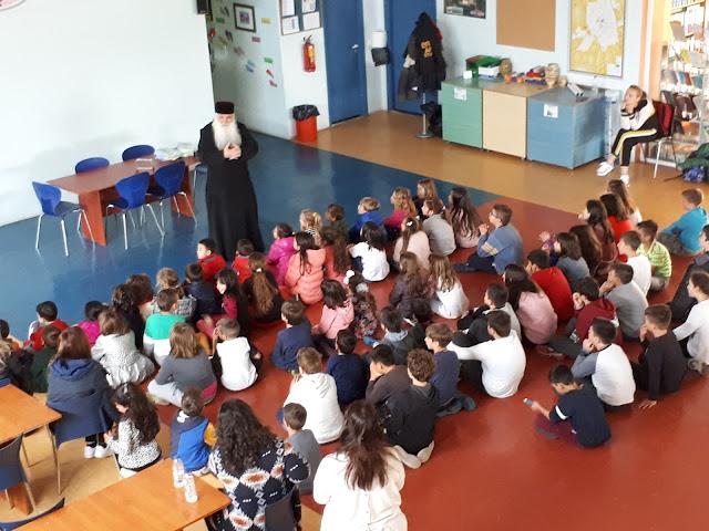 Επίσκεψη του Μητροπολίτη Αργολίδας Nεκταρίου στο Δημοτικό Σχολείο Αυτενεργώ