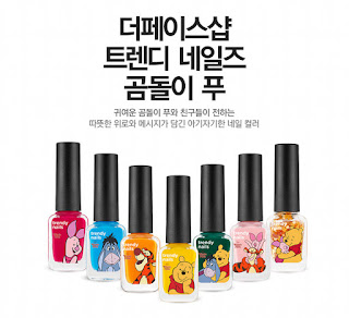 The Face Shop Trendy Nails