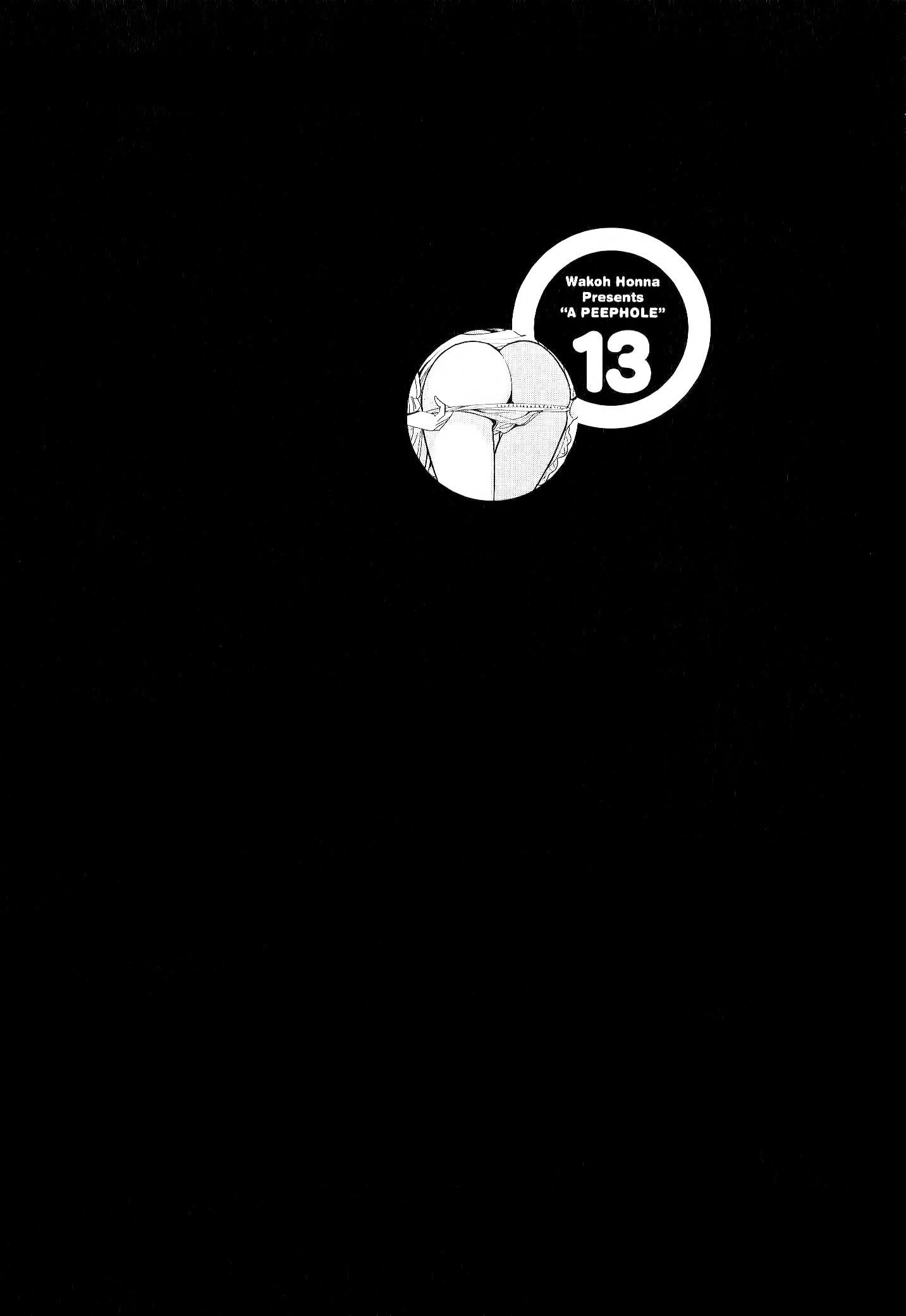 Nozoki Ana chap 112 - Trang 17