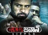 Jawaan 2017 Telugu Movie Watch Online