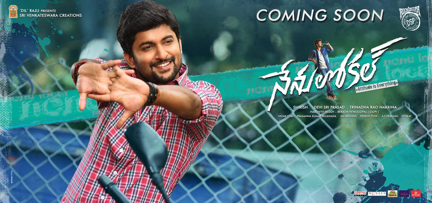 Nenu local movie wallpapers-HQ-Photo-15