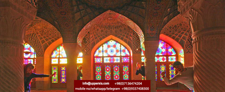 Uppersia Iran Travel blog