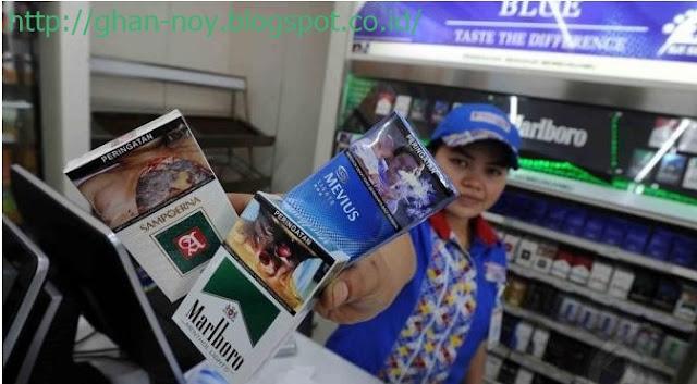 Daftar Harga Rokok Yang Akan Dinaikkan Bulan Depan