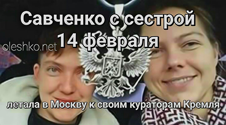 В Запорожской области местные депутаты похищали людей и вымогали деньги - Цензор.НЕТ 8211