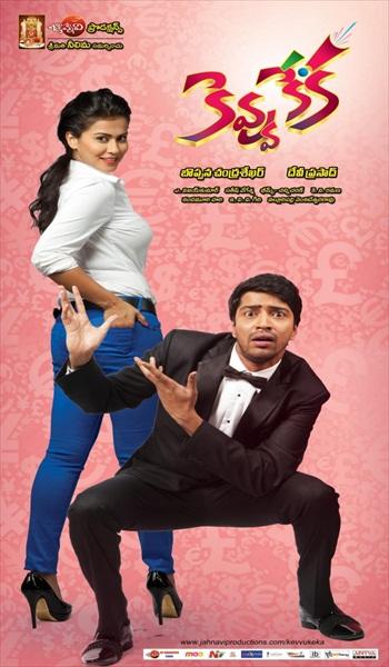 Kevvu Keka 2013 UNCUT Dual Audio Hindi Movie Download