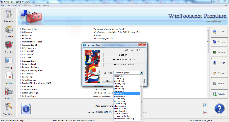WinTools.net Professional 20.3