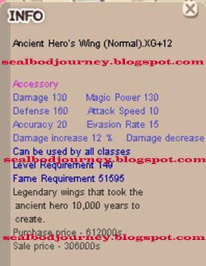Versus (Samael Damage Wing vs Ancient Hero's Wing [Normal])