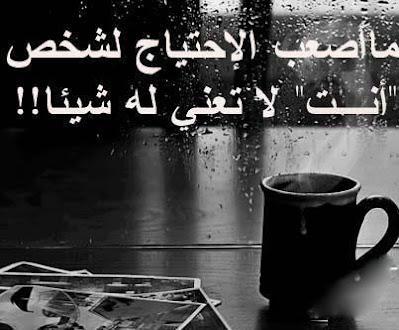 صور حزينة 2021 خلفيات حزينه صور حزن 54