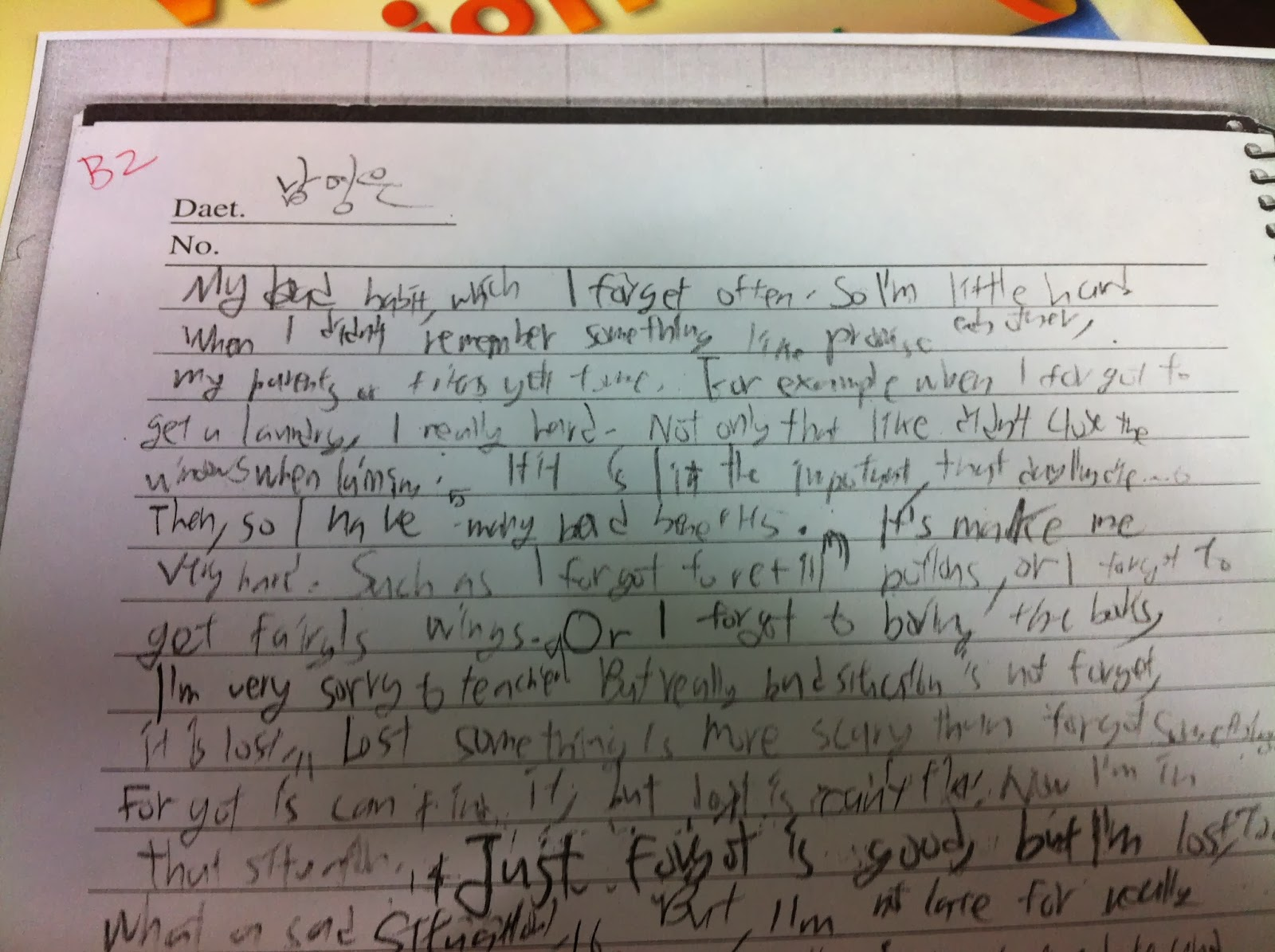 ryry s in korea here are pictures of essays or tests that i enjoyed be you will too