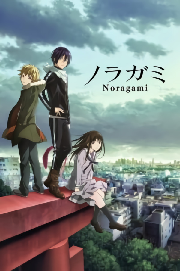 Noragami S1 BD Batch Subtitle Indonesia [x265]