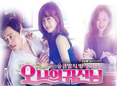 Korean Drama Oh My Ghost 2015 Subtitle Indonesia