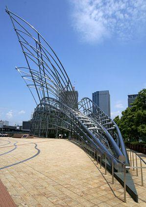 National Museum of Art, Osaka