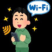 公衆Wi-Fiを見つけた人のイラスト(アジア人)