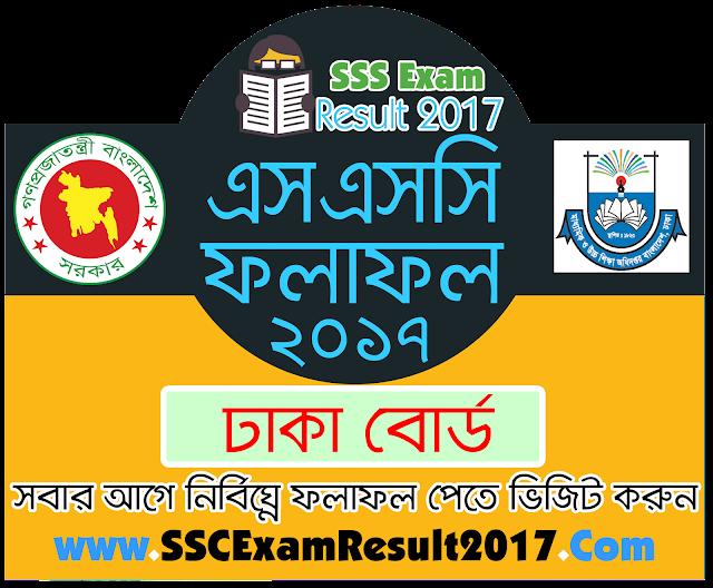 ssc result 2017, ssc result 2017 bd, ssc result 2017 bangladesh, bd ssc result 2017 full mark sheet, dakhil result 2017, technical results 2017, ssc result 2017 with marks, ssc exam result 2017