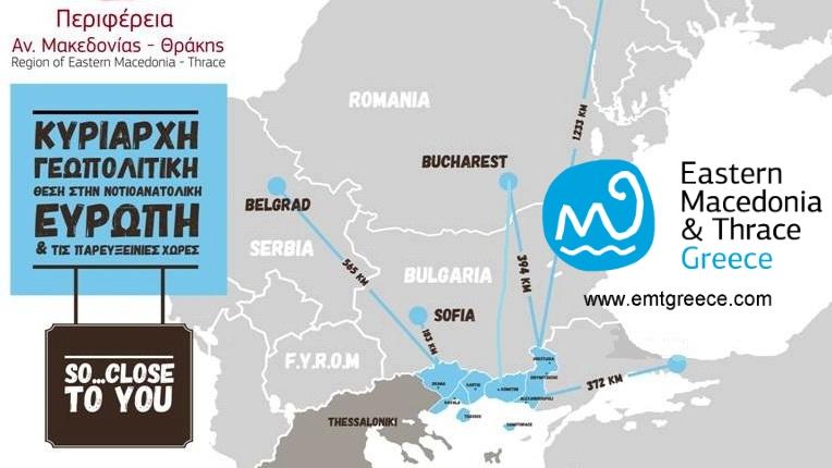 Αυξημένη τουριστική κίνηση από τη Βουλγαρία αναμένει η Περιφέρεια ΑΜ-Θ