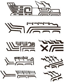 Early Representations of Mesoamerica's Feathered Serpent