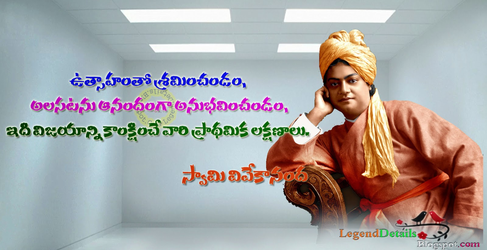 All Time Best Swamy Vivekananda Quotes Hd Wallpapers In Telugu