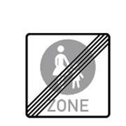 Конец пешеходной зоны