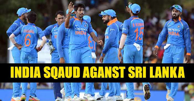 India Squad against Sri Lanka for Test, ODI and T20 2017