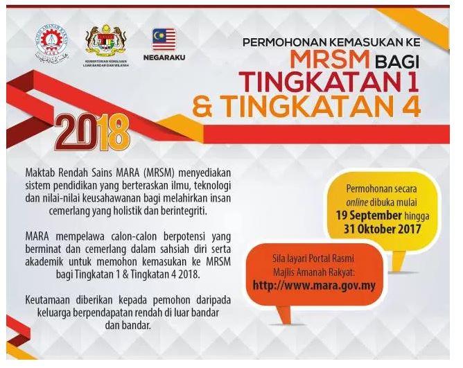 Permohonan Kemasukan MRSM Ke Tingkatan Satu Dan Tingkatan Empat 2018 Dibuka
