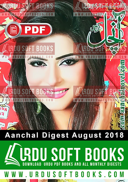 Aanchal Digest August 2018