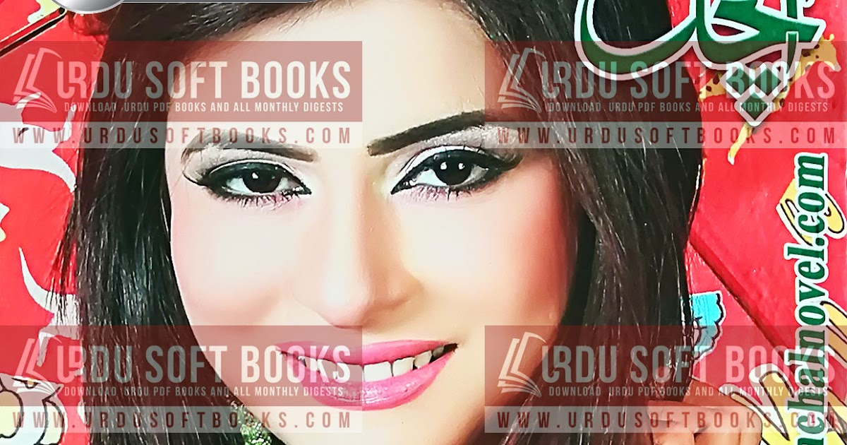 Aanchal Digest August 2018 UrduBooks Reading online Free pdf
