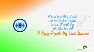 Happy republic day greeting cards 26 january greeting cards greeting cards for republic day m4hsunfo