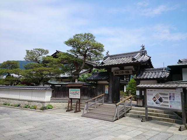 とびしま海道 下蒲刈島 朝鮮通信使資料館 御馳走一番館