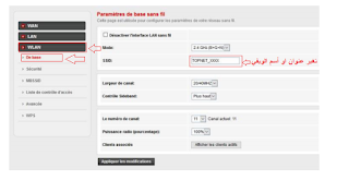 كيف أقوم بتغيير كلمة سر  للواي فاي WI-FI في راوتر TOPNET  طريقة تغيير الرقم السري للواي فاي WI-FI في راوتر TOPNET مودم TP-LINK بالصور   comment changer ton mot de passe WiFi TOPNET طرطريقة تغيير كلمة السر الخاصة بجهاز ADSL (الوايرلس )Wireless يقة تغيير كلمة السر الخاصة بجهاز ADSL. تغيير كلمة مرور و اسم الويفي في تونس TOPNET changer mot de passe wifi topnet