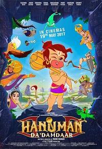 Watch Hanuman Da' Damdaar Online Free in HD