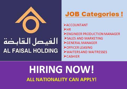وظائف شاغرة فى شركة فيصل القابضة فى قطر 2021