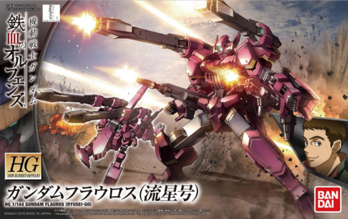 HG 1/144 Gundam Flauros [Ryusei-Go]  - Release Info, Box art and Official Images