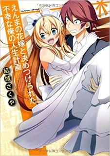 Enma%2Bno%2BHanayome - Enma no Hanayome to Kimetsukerareta Fukou na Ore no Jinsei Keikaku[Completo][MF] - Manga [Descarga]