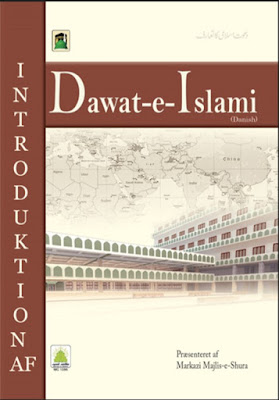 Download: Introduktionaf Dawat-e-Islami pdf in Danish