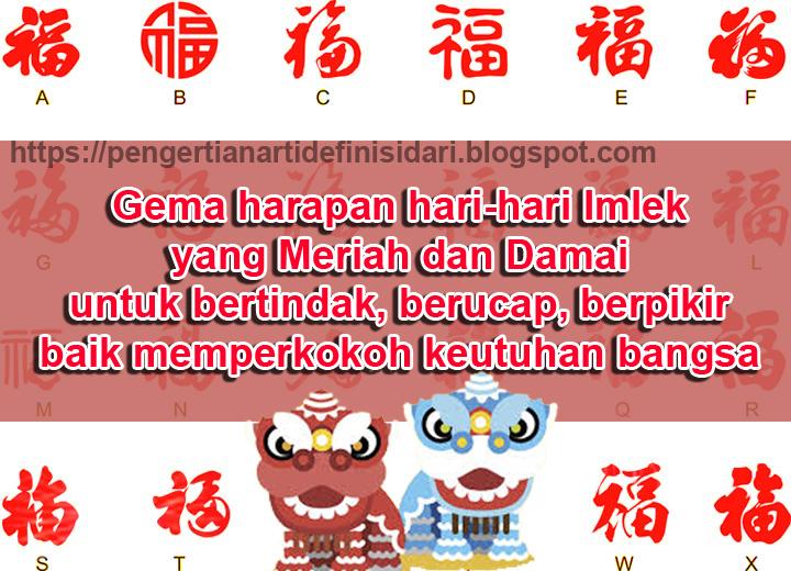 Makna Hari Imlek 2571 Pengertian Kata Imlek Dalam Kalender