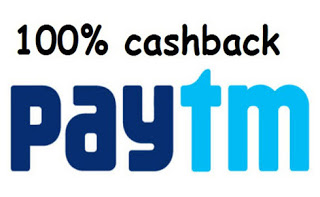 Paytm - Get 100% Cashback upto Rs 75 on your First Recharge or Bill Payment