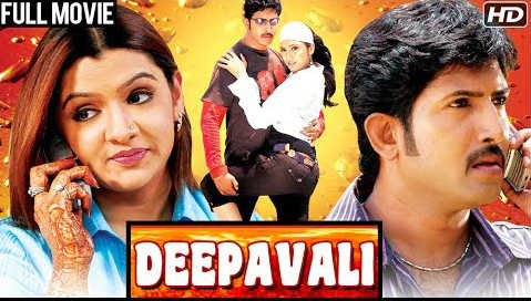 Deepavali 2017 HDRip 800MB Hindi Dubbed 720p Watch Online Full Movie Download bolly4u
