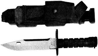 Фашинный нож пехотинцев середины XIX века