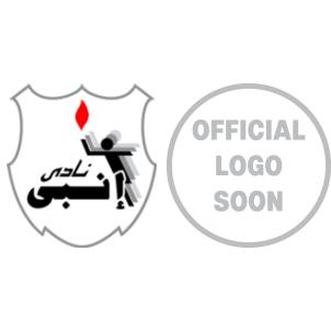 اون لاين مشاهدة مباراة انبي والجونة بث مباشر 15-4-2019 الدوري المصري الممتاز لايف اون اليوم بدون تقطيع
