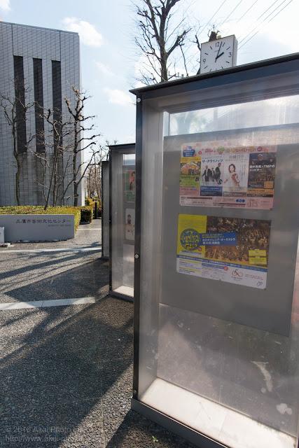 三鷹市芸術文化センター公演告知のポスターを貼るお洒落な掲示板