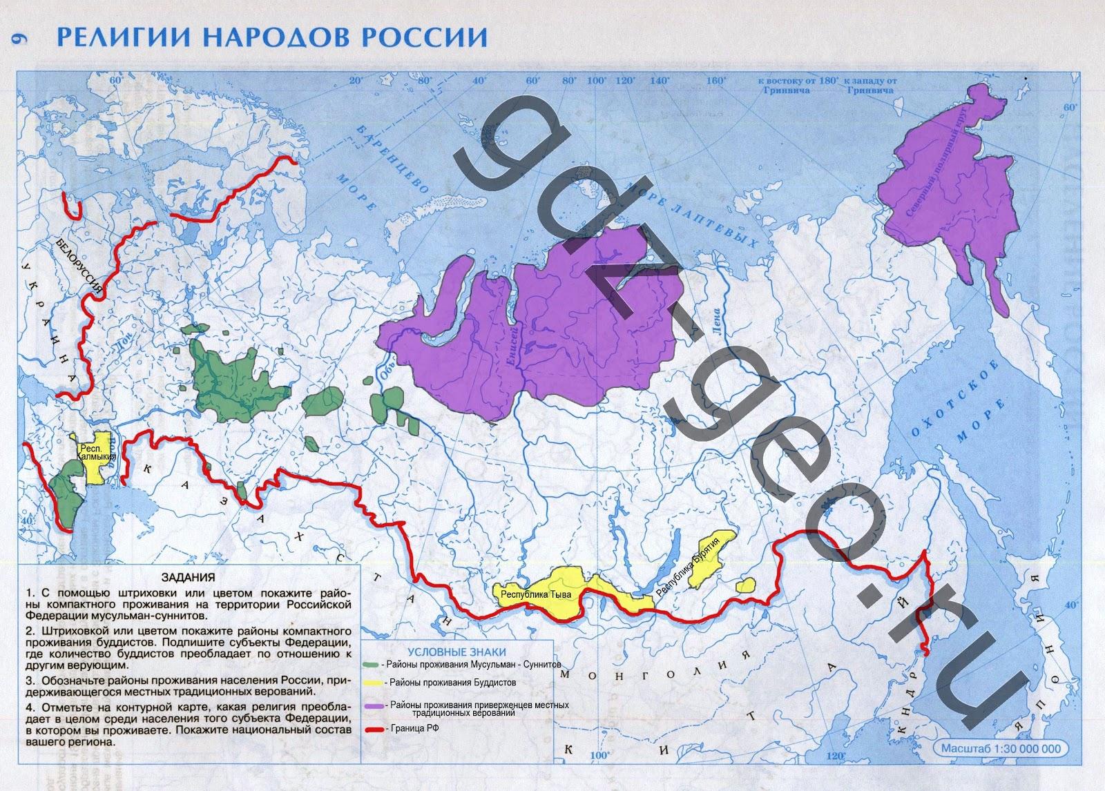Гдз контурная карта 8 9 россия