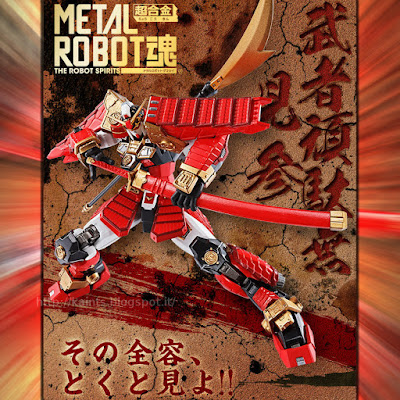 Arriva il Musha Gundam per la linea METAL Robot Spirits Side MS della Bandai