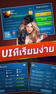 Poker Texas Boyaa Android Apk