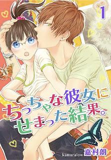 [Manga] ちっちゃな彼女にせまった結果。, manga, download, free
