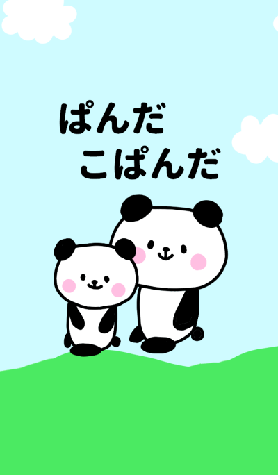 Yururin Panda by yotty