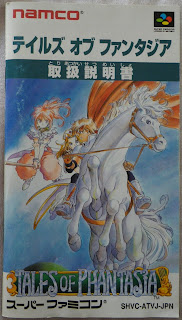 Tales of Phantasia - Manual delante