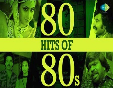 Top 80 Songs From 1980's | One Stop Jukebox