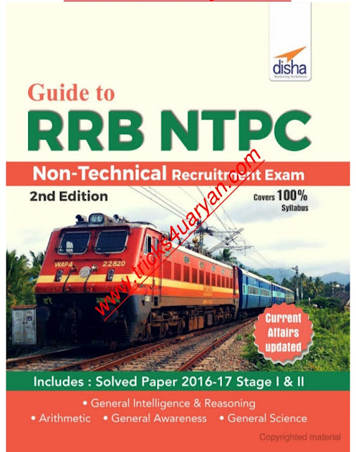 Guide to RRB NTPC Non Technical Recruitment Exam 2nd Edition
