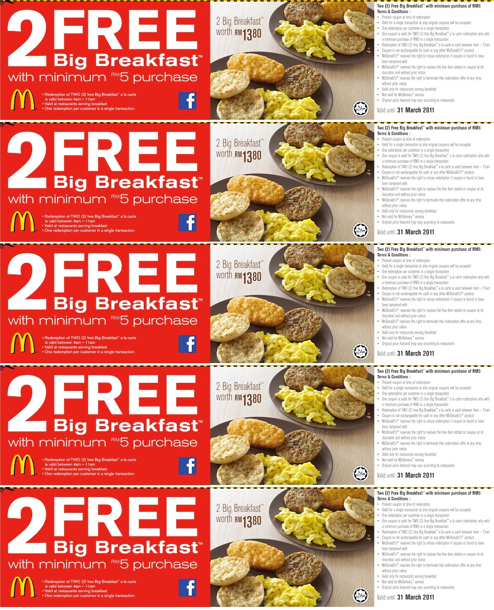 graphic relating to Maurice Printable Coupons named Mcdonalds breakfast discount coupons united kingdom : Cloudscape coupon